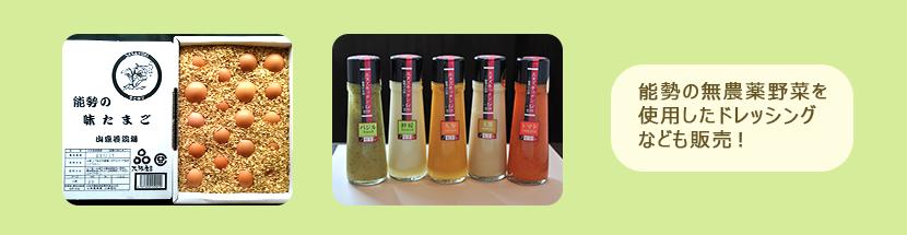 山夢来本舗では酢やプリンを作っています!「いちご酢」は薄めて飲んでも混ぜて飲んでもドレッシングとしてもOK!