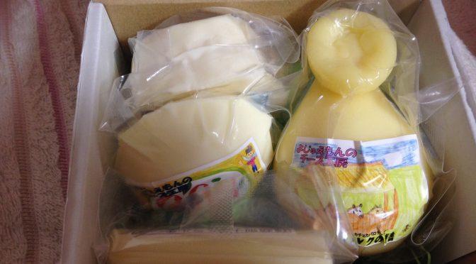 9月度 COWMIXダブルチャンスでおいしいチーズ入賞者さんからのメッセージ