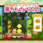 野菜&果物収穫祭開催中♪