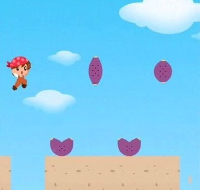 ミニゲーム「跳んで!走って!お芋キャッチャー」