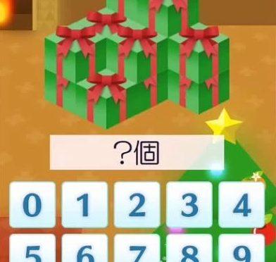 ミニゲーム「どきどき箱数えゲーム」