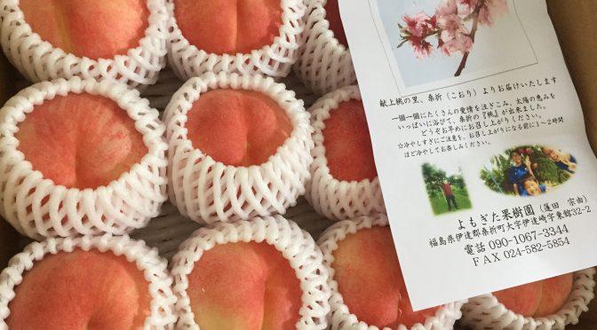 よもぎた(蓬田)果樹園 (桃)の感想2 2017年6月