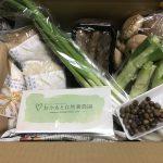 おかもと自然薯農園の野菜(図鑑ランキング)セットのコメントが届きました。