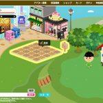 恋する農園トミーファームが@niftyゲームに登場